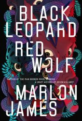Black Leopard, Red Wolf (The Dark Star Trilogy, #1) Pdf Book