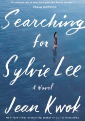 Searching for Sylvie Lee Pdf Book