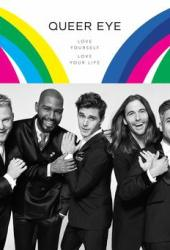 Queer Eye: Love Yourself. Love Your Life. Pdf Book