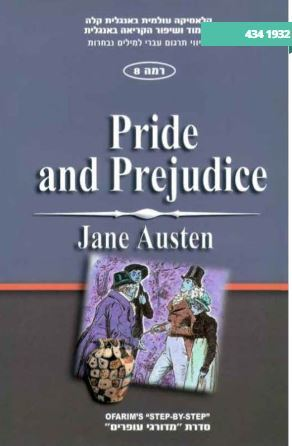 Pride and prejudice: Step by Step Level 8