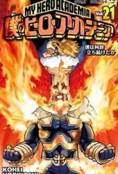 僕のヒーローアカデミア 21 [Boku no Hero Academia 21] (My Hero Academia, #21) Pdf Book