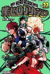 僕のヒーローアカデミア 22 [Boku no Hero Academia 22] (My Hero Academia, #22) Pdf Book