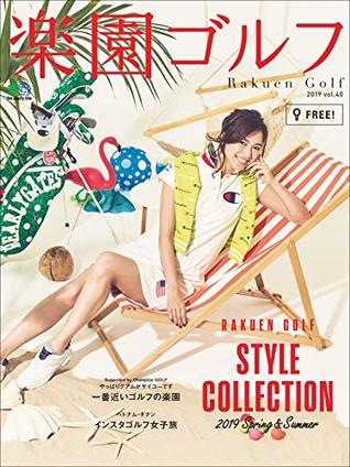 楽園ゴルフ Vol.40[雑誌]