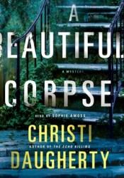 A Beautiful Corpse (Harper McClain, #2) Pdf Book