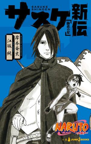 Naruto: Sasuke's Story - The Teacher's Star Pupil