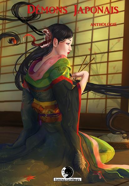 Démons japonais