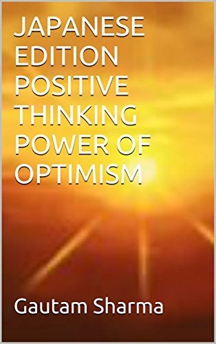 JAPANESE EDITION POSITIVE THINKING POWER OF OPTIMISM Empowerment Series