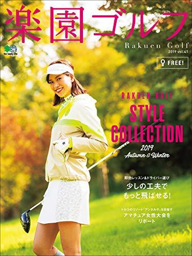 楽園ゴルフ Vol.41[雑誌]
