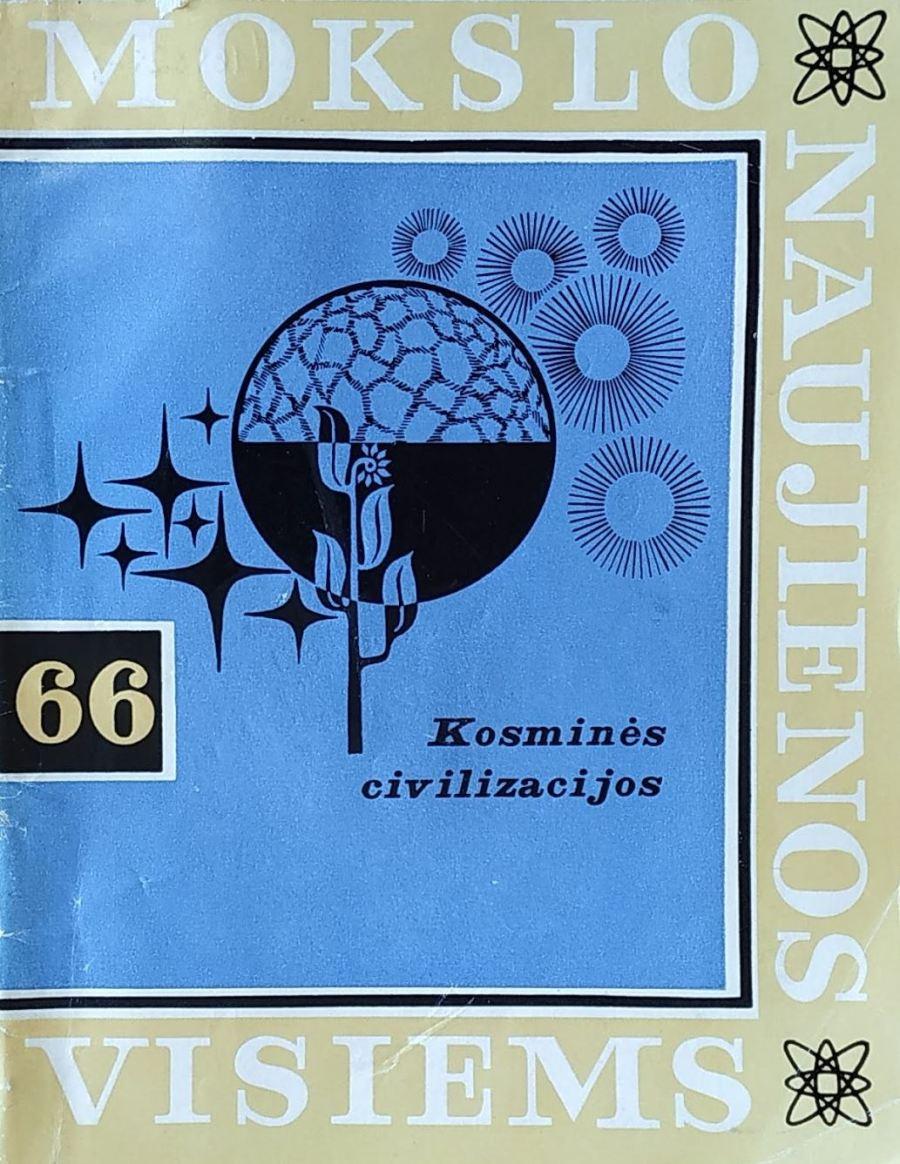 Kosminės civilizacijos (Summa Technologiae)