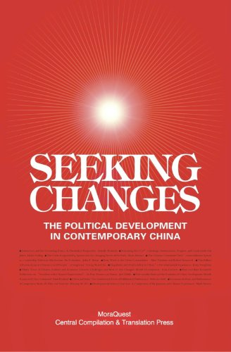 Seeking Changes: Political Development in Contemporary China