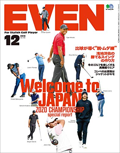 EVEN 2019年12月号 Vol.134(ZOZO CHAMPIONSHIP REPORT)[雑誌]