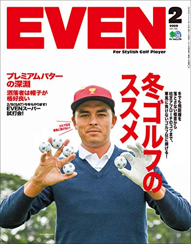 EVEN 2020年2月号 Vol.136(冬ゴルフのススメ)[雑誌]