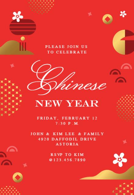 chinese new year invitations free
