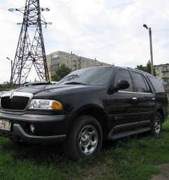 vehicle 1998 lincoln navigator [ 1280 x 960 Pixel ]
