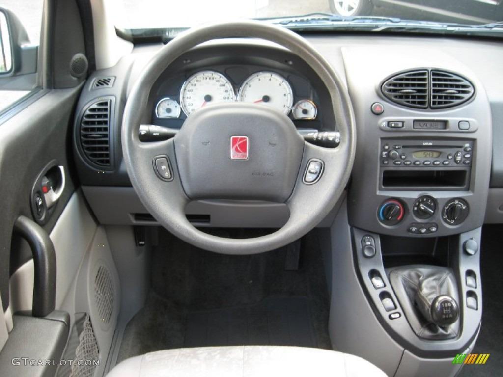 2008 Saturn Vue Interior Parts 1024x768