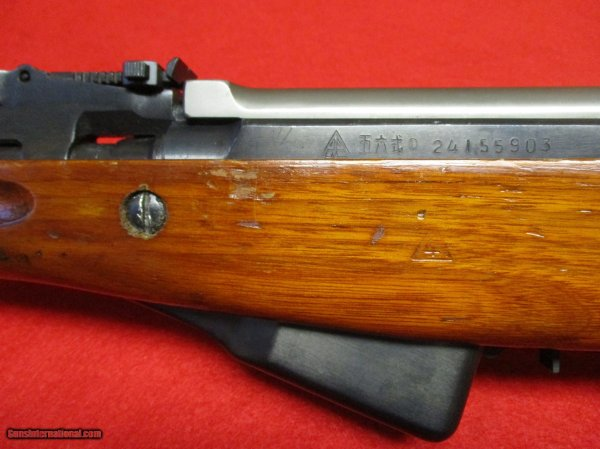 Norinco Sks 7.62x39mm Screw In Barrel Withbox Sling Ammo
