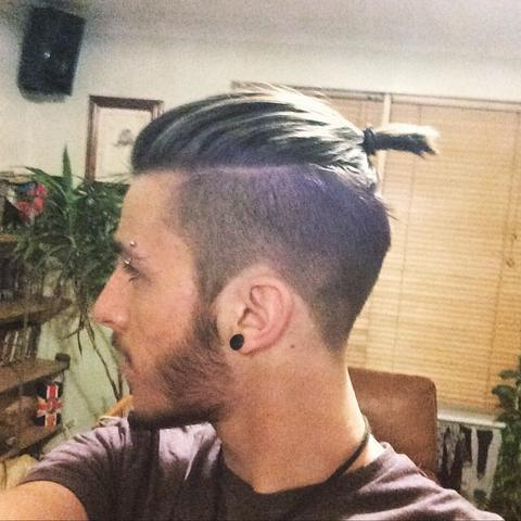 Wie Nennt Man Diese Frisur? Haare Friseur Haarschnitt