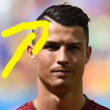 Ronaldo Frisur Seitenschnitt Friseur