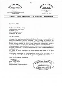 More Jewish Organizations Join Call for Termination of Pollard's Parole | Hamodia.com