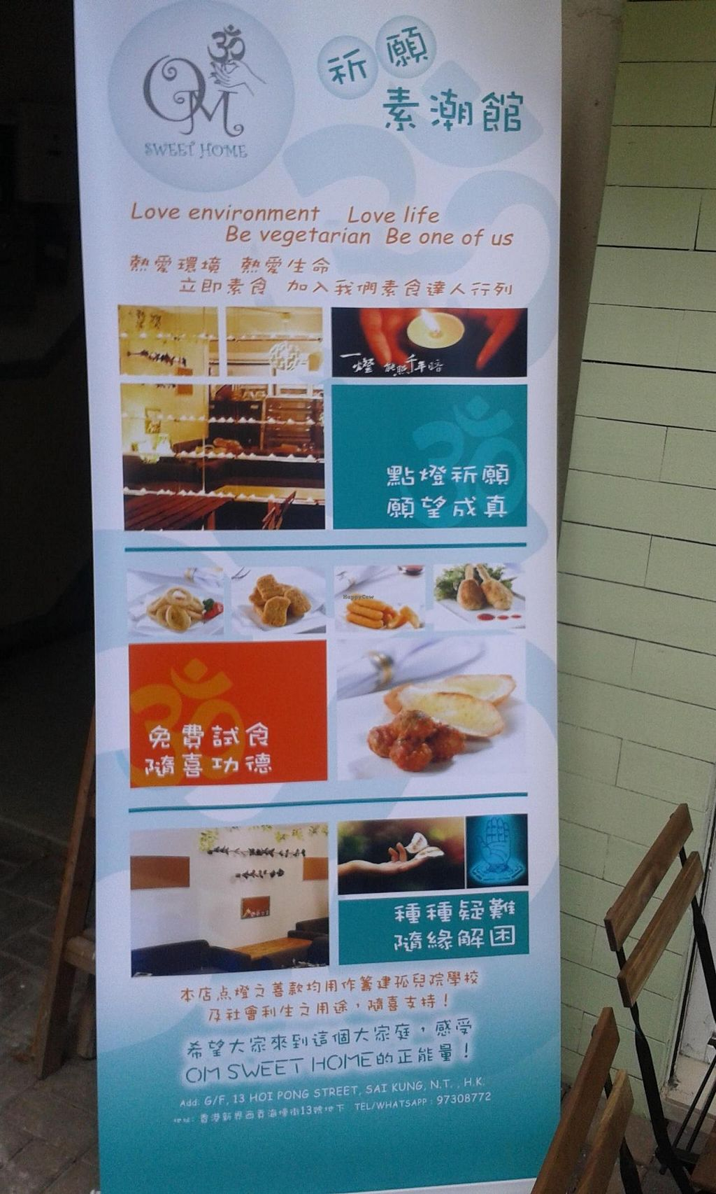 Find tripadvisor traveler reviews of sweet home vegetarian restaurants and search by price, location … Closed Om Sweet Home New Territories Hong Kong Restaurant Happycow