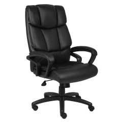 Boss Ntr Executive Leatherplus Chair Eames Inspired Rocking Top Grain Leather Office Chairs
