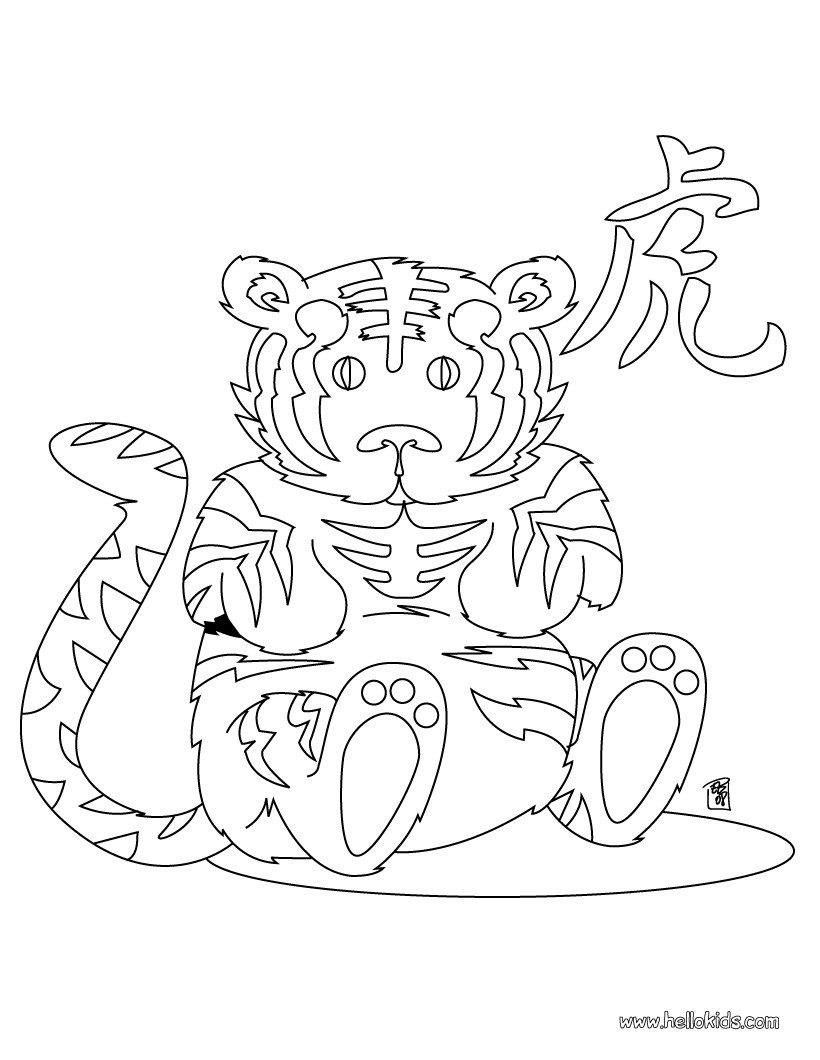 Chinese Astrology Monkey Coloring Pages Hellokids