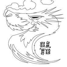 Chinese dragon head for colouring