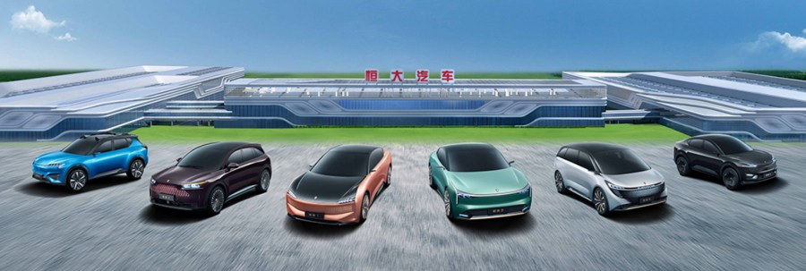 Hengchi electric vehicles