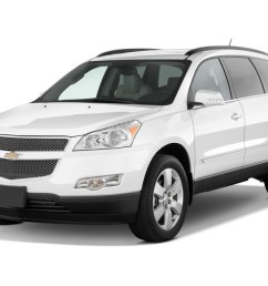 2010 chevrolet traverse chevy review ratings specs prices and photos the car connection [ 1024 x 768 Pixel ]