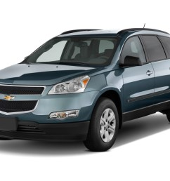 2011 chevrolet traverse chevy review ratings specs prices and photos the car connection [ 1024 x 768 Pixel ]