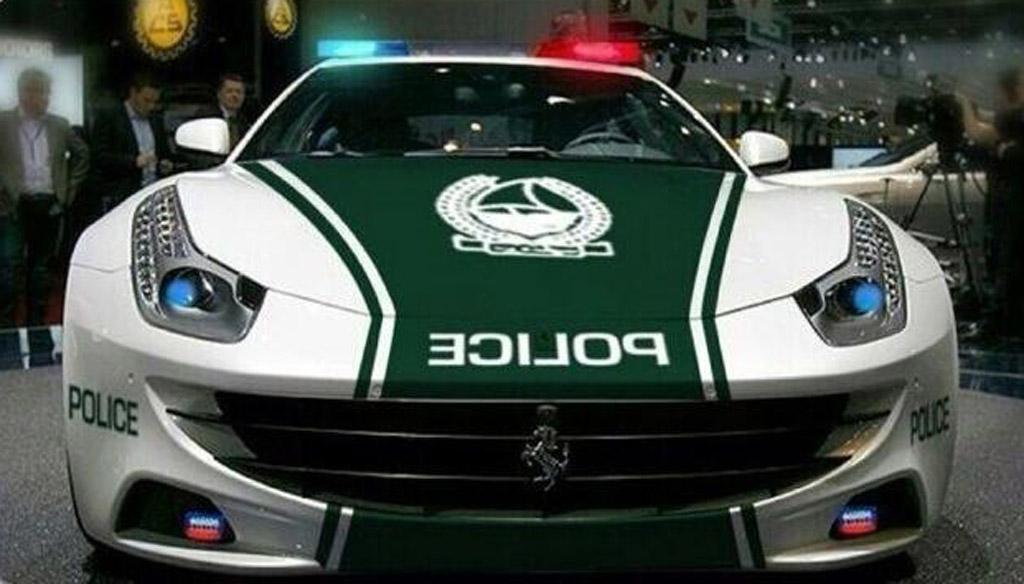 First An Aventador Now Dubai Police Enlist A Ferrari FF