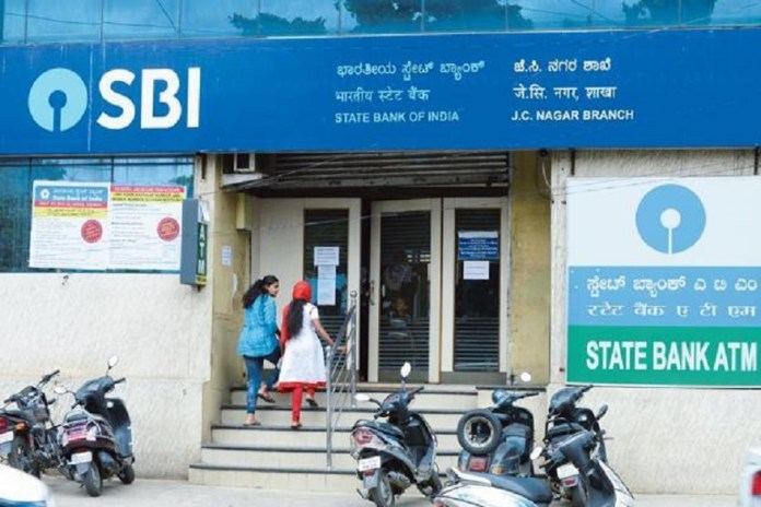 SBI reduces its External Benchmark Lending Rate