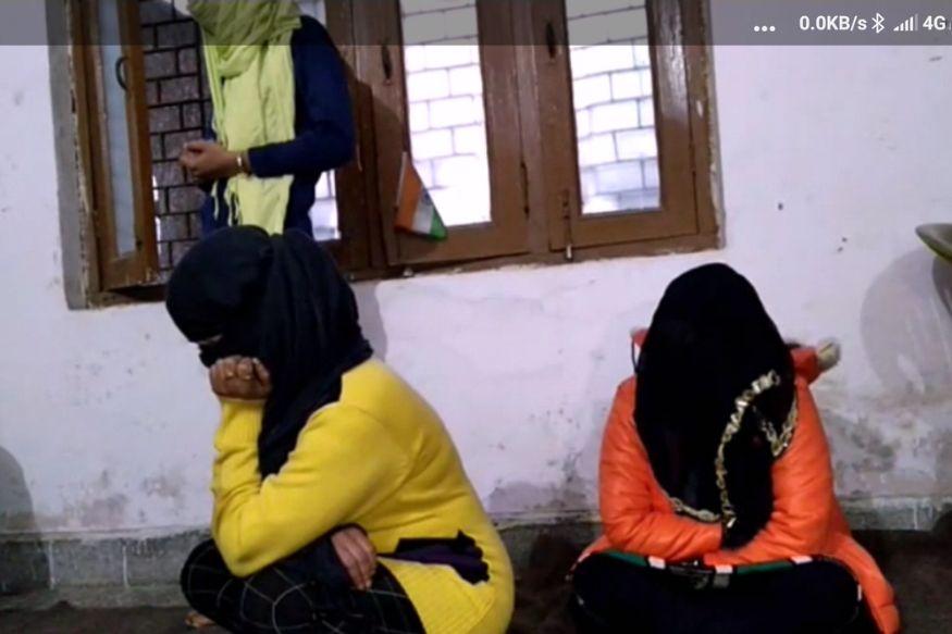 हिरासत में 3 युवतियां