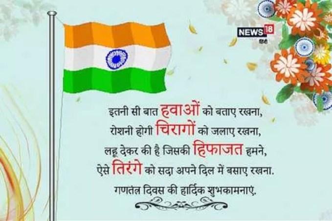 गणतंत्र दिवस समारोह, Republic Day, गिरीश्वर मिश्र, ओपीनियन, Celebrations, Republic Day 2020, रिपब्लिक डे परेड 2020, फुल ड्रेस रिहर्सल, सेना का शौर्य, पराक्रम, राजपथ दिल्ली, Happy Republic Day 2020, राष्ट्रपति, प्रधानंत्री, लोकतंत्र