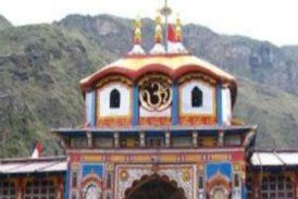 केदारनाथ, गंगोत्री, यमुनोत्री के बाद बद्रीनाथ रूट भी खुला