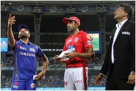 जीत के लिए पंजाब ने दिखाया युवराज सिंह पर भरोसा, अब मिलेगी धमाकेदार जीत?
