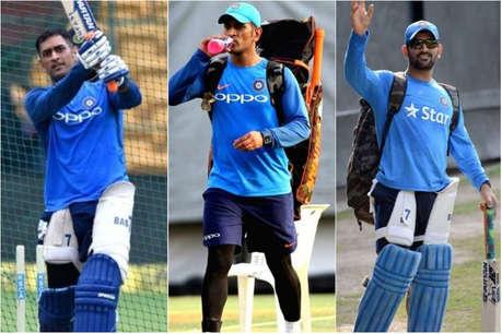 VIDEO: इंग्लैंड में टीम इंडिया को जीत दिलाएगी धोनी की ये ख़ास प्रैक्टिस!