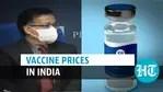 Стоимость вакцины против Covid в Индии