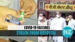 Over 1700 doses of Covid-19 vaccine stolen from hospital in Haryana's Jind