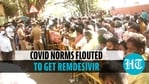 Crowds throng Chennai hospital to get Remdesivir, flout Covid norms