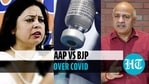 AAP Vs BJP over Covid vaccination