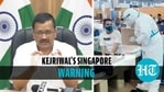 Kejriwal asked Centre to prioritise work on vaccine for kids (Agencies)