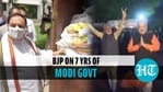 Nadda said BJP observing anniversary as 'seva divas' (ANI)