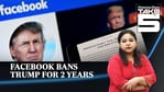 Facebook has banned former US President Donald Trump for two years