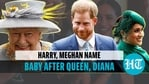Meghan Markle and Prince Harry welcomed their second child on June 4