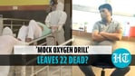 22 patients allegedly die in 'mock oxygen drill' at Agra hospital, probe ordered