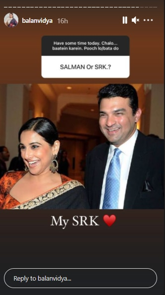Vidya Balan shared a picture with her husband Siddharth Roy Kapur.