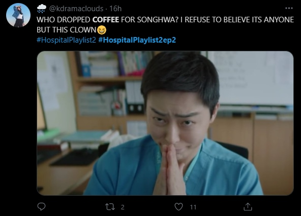 Fans are convinced Chae Song-hwa's coffee was courtesy Lee Ik-jun.