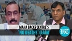 Maha joins wagon of states to back Centre's no deaths due to oxygen crisis claim
