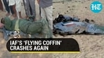 IAF's MiG-21 Bison crashes in Barmer; 4th accident in a year involving the fighter aircraft